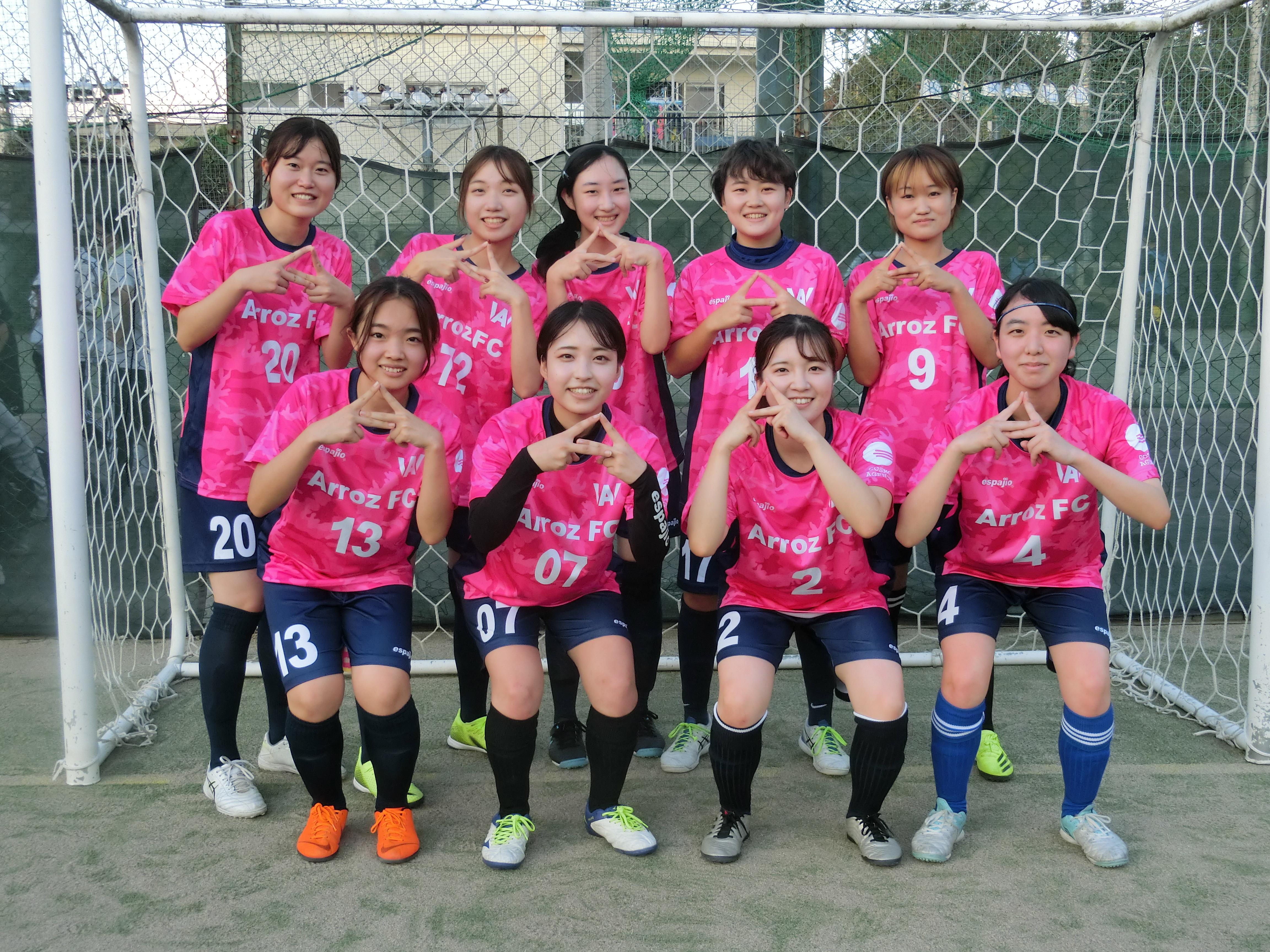 早稲田大学 Arroz F.C.